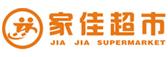 重庆市家美佳百货有限公司