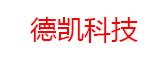 重庆德凯科技发展有限公司